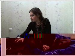 чатрикс чат знакомств днепропетровск