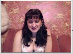 чат знакомства в новокузнецке